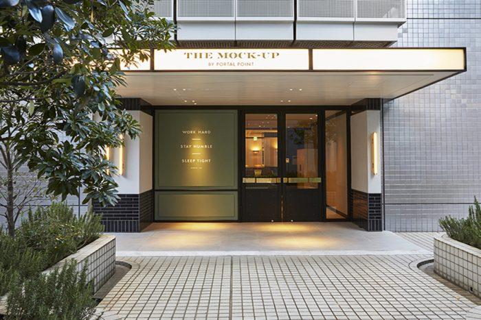 麹町駅徒歩1分「THE MOCK-UP」空き区画募集開始!