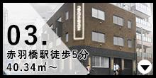 OMB HIGASHIAZABUのリンクバナー
