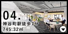 AZABUKAISEI BLDG.のリンクバナー