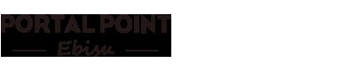 PORTAL POINT -ebisu-のロゴ