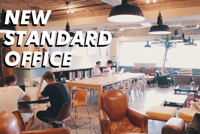 新型コロナウイルス感染症との共存時代<br>これからの新しいオフィスのカタチを考える「NEW STANDARD OFFICE」