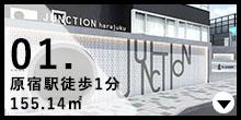 JUNCTION harajukuのリンクバナー