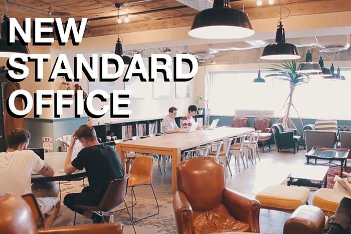 REALGATEのNEW STANDARD OFFICE