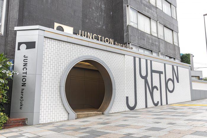 原宿・コープオリンピア内のクリエイター向け複合施設「JUNCTION harajuku」<br>オフィス入居希望者向け先行内覧会を8月4・5日に開催