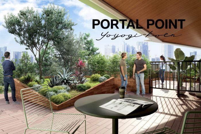 "PORTAL POINT""シリーズ初の新築クリエイティブオフィス、<br>「PORTAL POINT Yoyogi-Koen」が代々木八幡駅前に11月誕生"