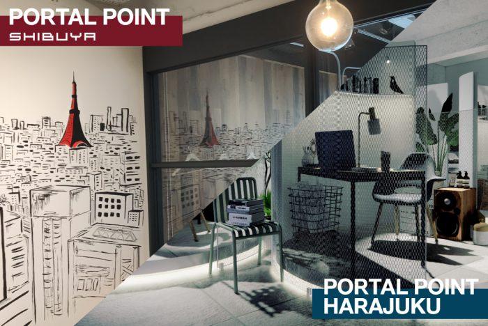 2020年9月グランドオープン<br>PORTAL POINT HARAJUKU・SHIBUYA先行関係者内覧会を開催!
