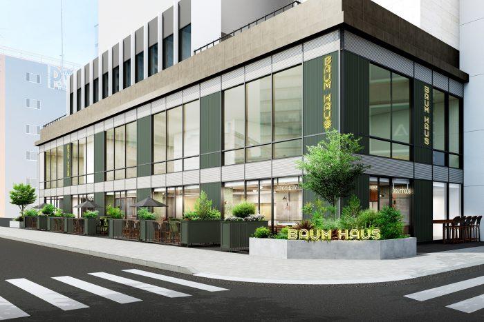2021年3月4日 名古屋・栄にフードホールを併設したシェアオフィス <br>「BAUM HAUS(バウムハウス)WORK & EAT」がオープン