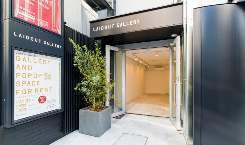 LAIDOUT SHIBUYA Gallery
