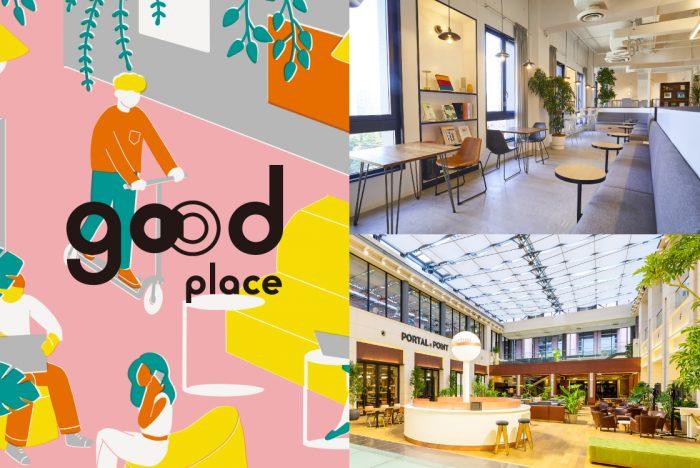 リアルゲイト、渋谷エリアで進める市民共創まちづくりサービス 「shibuya good pass」のパートナー企業として、 シェアオフィスサービス「good place」のテスト運用を開始
