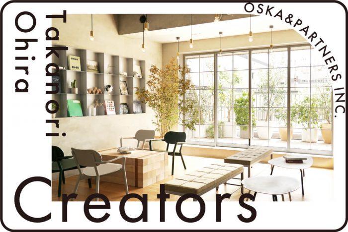 株式会社OSKA&PARTNERS 大平貴臣  Takanori Ohira/一級建築士