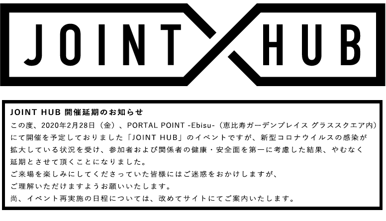 JOINT HUB TOPイメージ PC