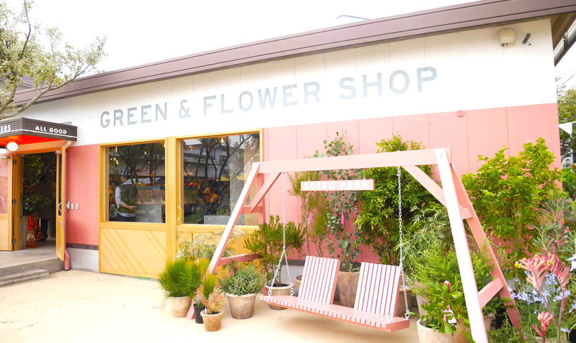 "GREEN SHOP ""SOLSO PARK"""