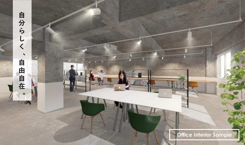 Office Interior Sample