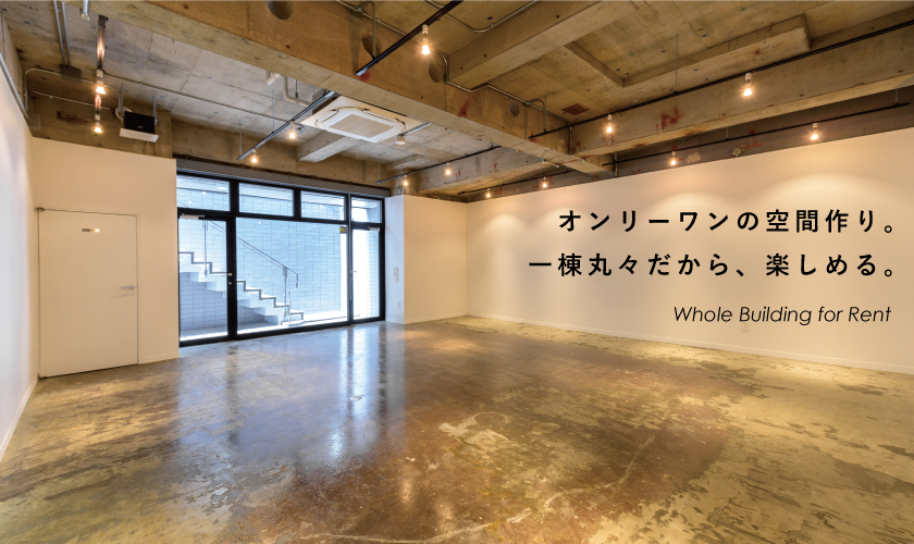 B1F Office・Shop
