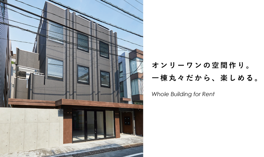 Whole Building For Rent